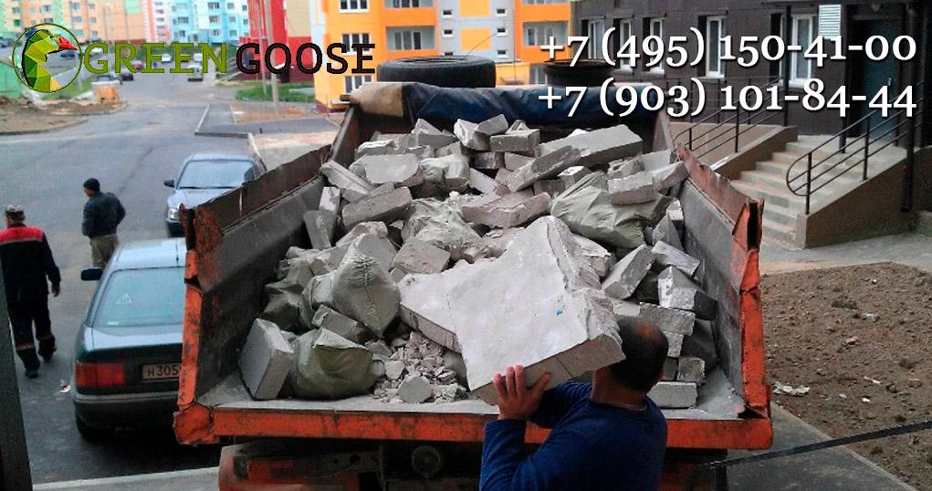 Вывоз строительного мусора с дачи –